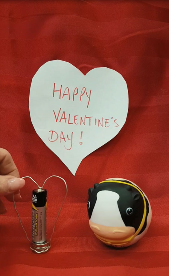 Happy Valentine's Day! with Physics cow and spinning heart